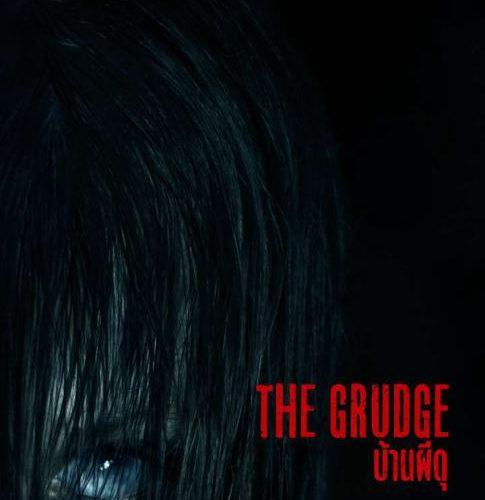 รีวิว The Grudge – บ้านผีดุ