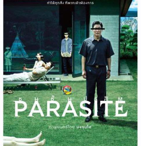 รีวิว Parasite_Oscar Showcase – ชนชั้นปรสิต_ออสการ์ โชว์เคส