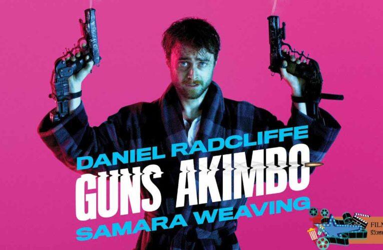 รีวิว Guns Akimbo โทษที..มือพี่ไม่ว่าง