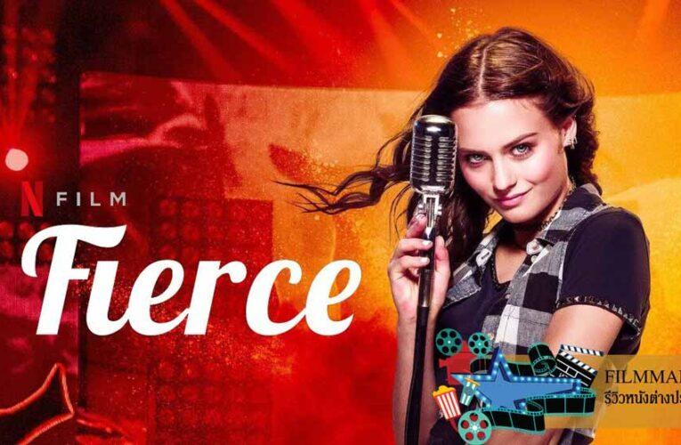 รีวิว Fierce