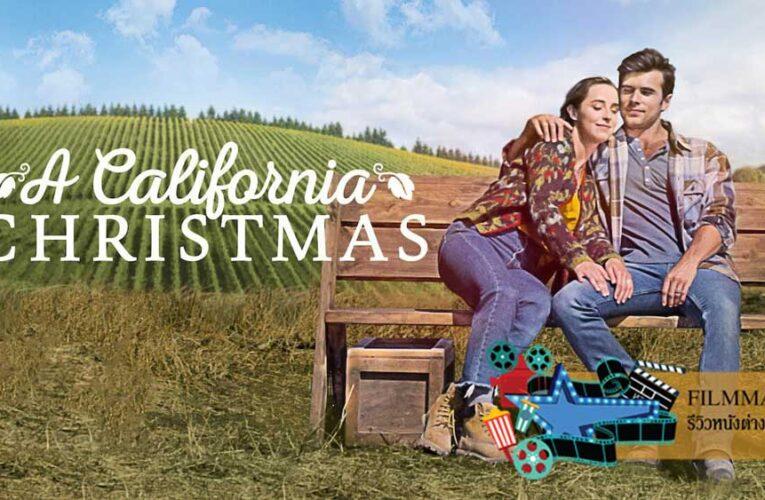 รีวิว A California Christmas