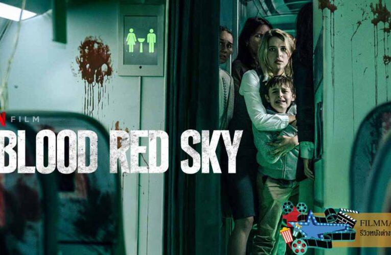 รีวิว Blood Red Sky